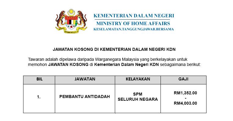 Jawatan Kosong di Kementerian Dalam Negeri KDN