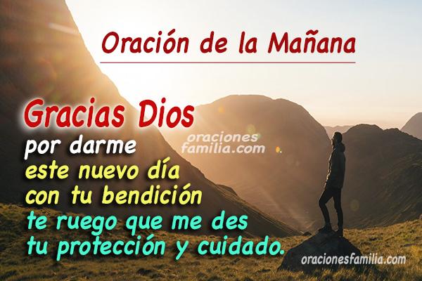 Oración para iniciar el día con protección, frases cristianas con oraciones por mi familia, Dios nos proteja de enfermedades, oración original por Mery Bracho.