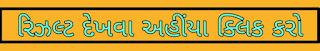 https://www.kalpa.us/2019/05/lok-sabha-elections-disciplines-2019.html