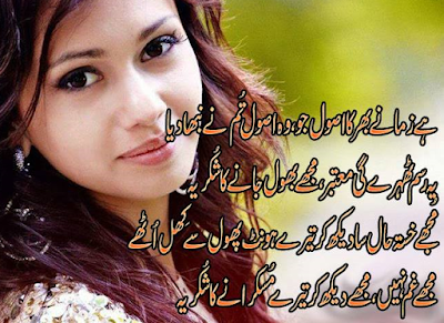 Letest hd sad Shayari   lonely Wallpaper | sad girls Shayari   Desktop Backgrounds | Hot and cute sad girls Shayari   best pictures | romantic sad girls Shayari  hd wallpaper,image ,photos | Alone sad girls Shayari   hd wallpaper | best  sad girls Shayari in rain desktop wallpapers | Beautiful Sad girls  Shayari  Pictures Full HD | Sad girls hd wallpaper | Sad girls Shayari  hd Wallpapers |  Sad girls love HD Wallpapers | Sad girls HD Image | Sad girls Shyaari  love wallpapers | Dard Shayari  | boys sad shayari | letest sad shayari hd image |sad shayari image | sad shayari photos | sad shayari wallpaper