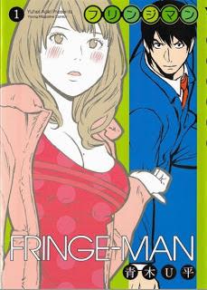 フリンジマン 01 zip rar Comic dl torrent raw manga raw