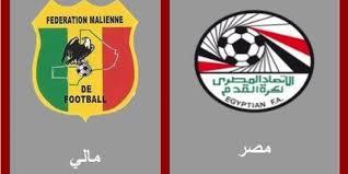 ملخص مباراة مصر ومالى 0-0فى كأس أفريقيا للشباب تحت 20 سنة