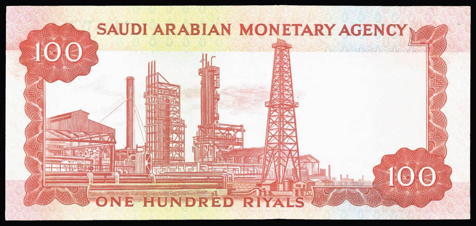 Saudi Arabia money currency 100 Saudi Riyals banknote 1968 Aramco Refinery