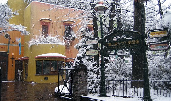 Standing in the Eyes of the World: Ghibli Museum, Tokyo