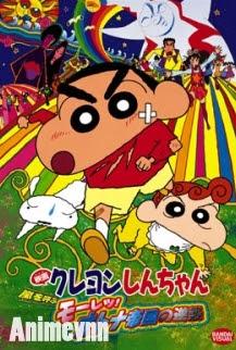 Crayon Shin-chan Movie 9 Đế Quốc Người Lớn Phản Công -  2001 Poster