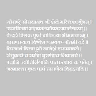 mahakal mantra status