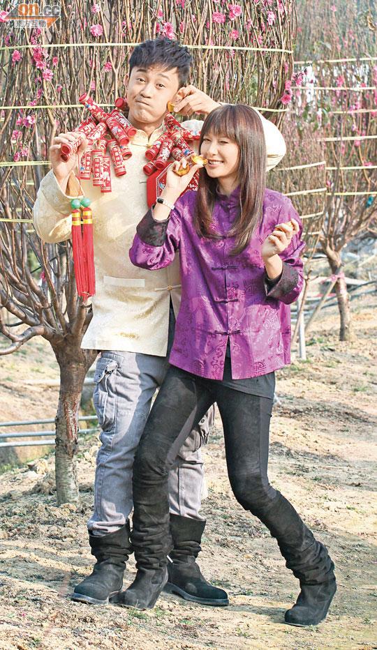 raymond lam and kate tsui dating