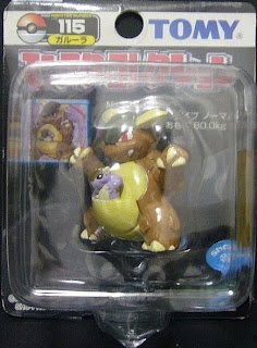 Kangaskhan Pokemon figure Tomy Monster Collection black package series
