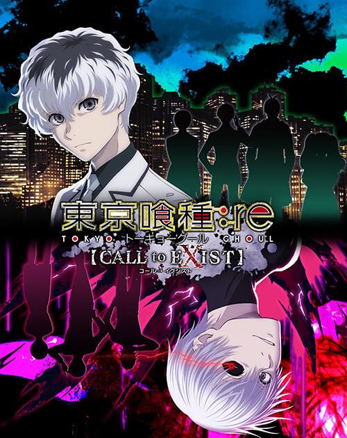 Tokyo Ghoul:re Season 2 Sub Indo | NeGuMo x Animeindo