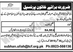 Female Principal Required in Primarily School Swabi