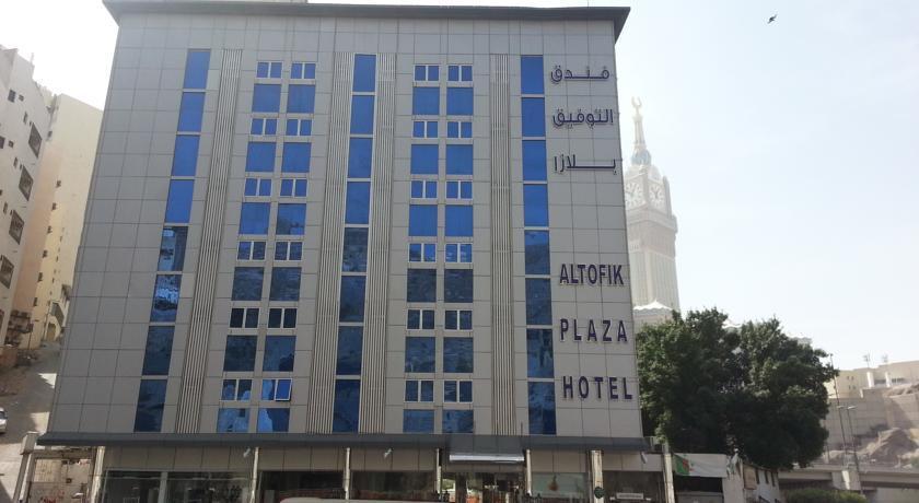 فندق التوفيق بلازا من فنادق مكة 3 نجوم