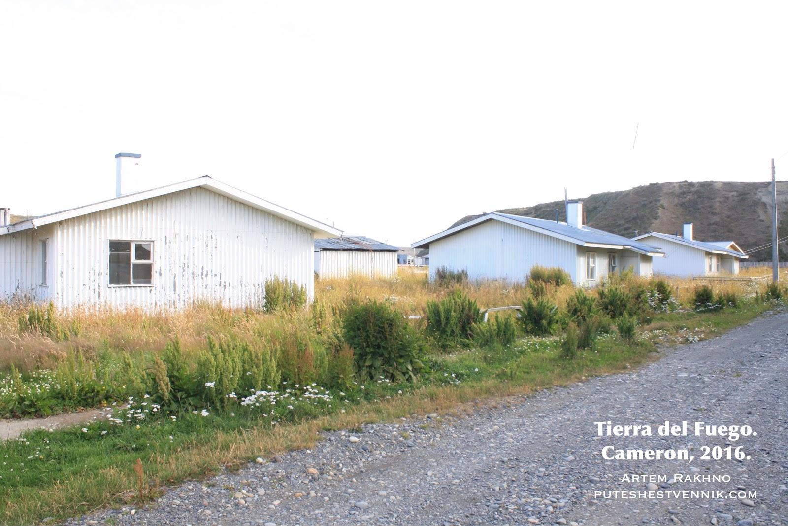 Белые дома в деревне Кэмерон