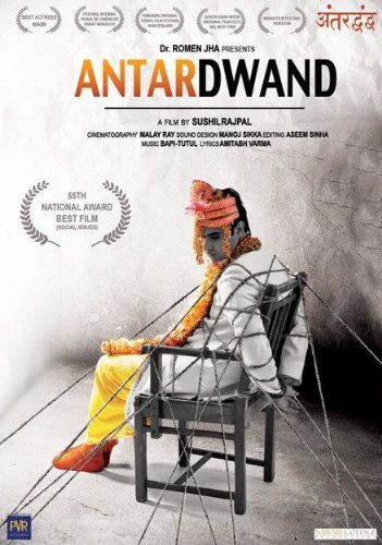 Antardwand 2008 Hindi Movie Download