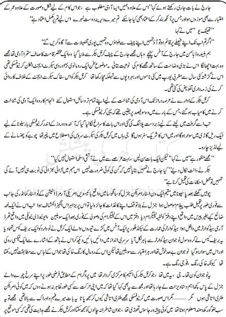 Online Pdf Books Secret Agent Urdu Jasoosi Novel Download Free