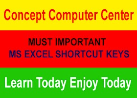 EXCEL में बनना है EXPERT तो ये अभी तुरंत सिख लो ।