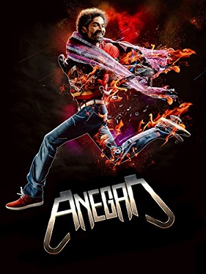Anek Hindi Dubbed Full Movie Download in 720p HDRip
