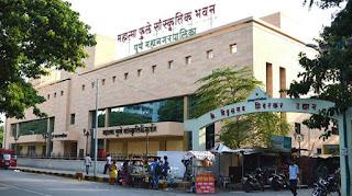 """""""Saiyam Mobile Application""""---By Pune Municipal Corporation"""