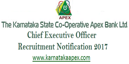 Karnataka State Co-Operative Apex Bank Recruitment 2017