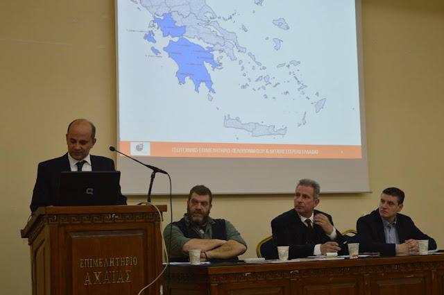 Εκδήλωση του Παραρτήματος Πελοποννήσου του ΓΕΩΤ.Ε.Ε. για την συνεργασία με το Φορέα Διαχείρισης Χελμού-Βουραϊκού