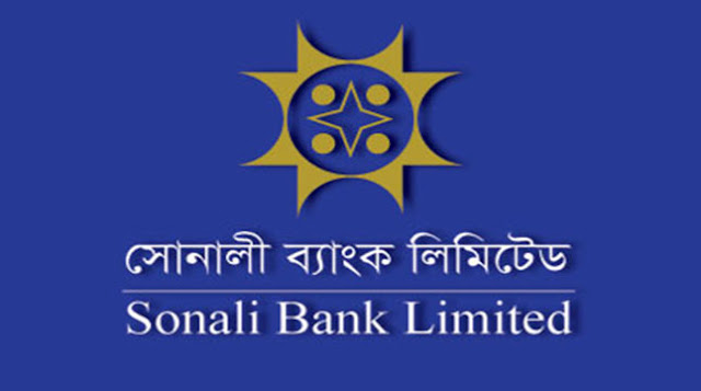 Sonali-Bank-loan-forgery-5-officials-dismissed