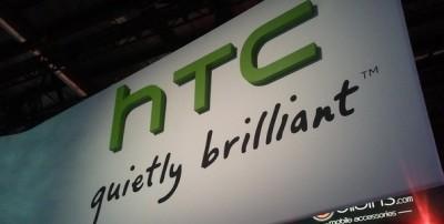 Pendapatan HTC Menurun di Bulan Juli