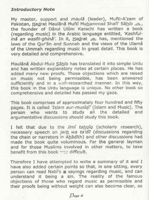 Islamic English books
