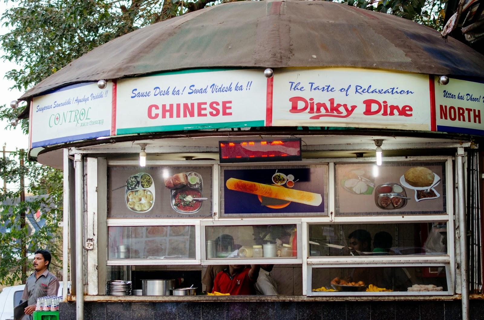 Dinky Dine