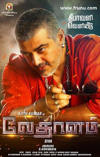 Ajith Vedhalam Movie Cut Songs Vethalam Ringtones Bgm Free Download