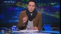 برنامج صح النوم حلقة السبت 7-1-2017 مع محمد الغيطي