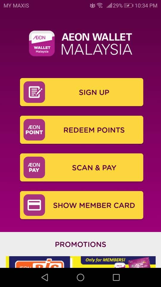 AEON Wallet Home Screen