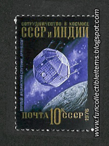 Space Stamp Picture