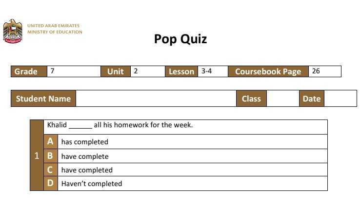 Pop Quizلغة انجليزية الصف السابع الفصل الدراسى الأول2020 - تعليم الامارات