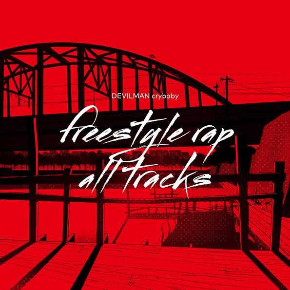 DEVILMAN Crybaby Freestyle Rap All Tracks