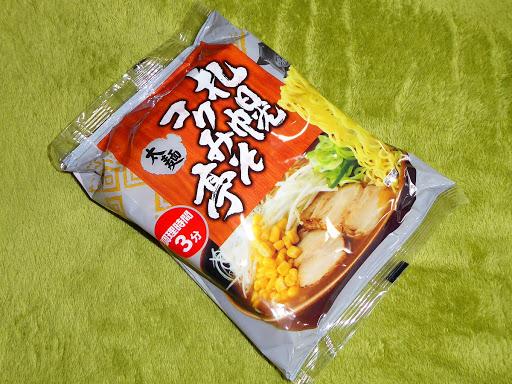 【ヒガシマル】札幌コクみそ亭 太麺