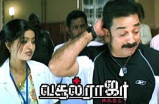 Vasool Raja MBBS Scenes | Prakashraj Challenges Kamal | Jayasurya dies | Vasool Raja Emotional scene