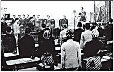 Persidangan resmi BPUPKI yang pertama pada tanggal 29 Mei-1 Juni 1945