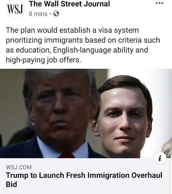 خطة جديدة للهجرة لأمريكا