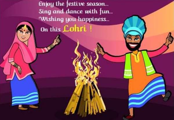 Lohri Festival Photos