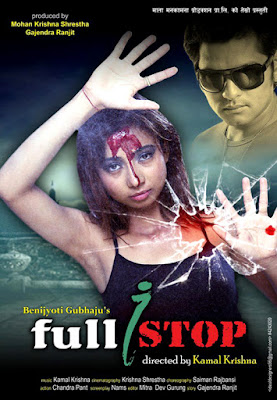 FULL STOP watch full new nepali movie