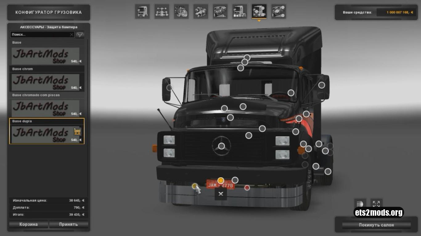 Truck - Mercedes Benz LS 1519-1525 brasilian [1.26]