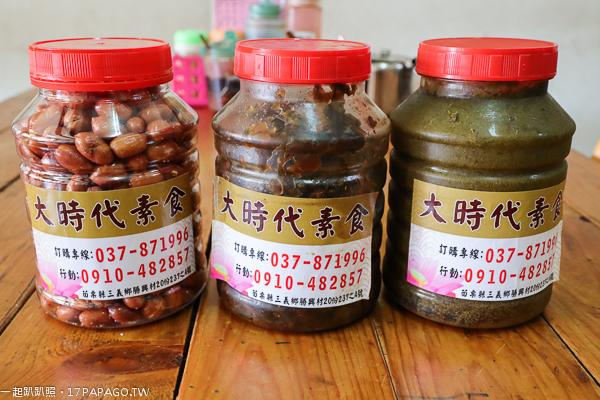 《苗栗.三義》大時代素食|招牌QQ麵|料多味美|水美木雕街旁美食|近勝興車站
