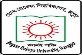 Begum Rokeya University Job Circular 2018