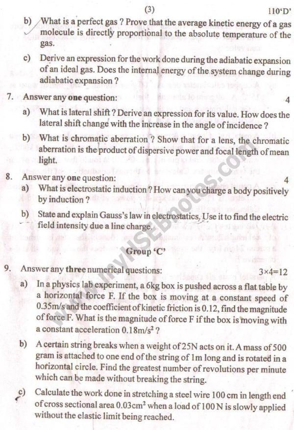 English Essay Questions Englishessay Prompts Essay Ap English Essay
