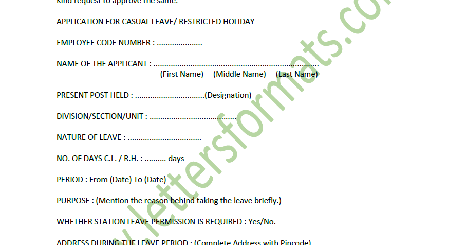 application for availing casual leave restricted holiday sample