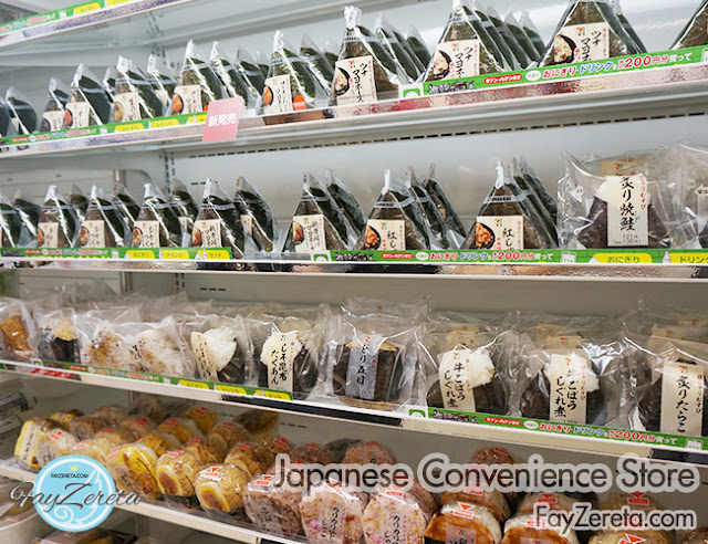 convenience store japan-12