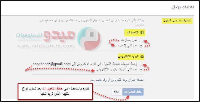 أحمد عبد العالي مدنوة ميدو للمعلوميات