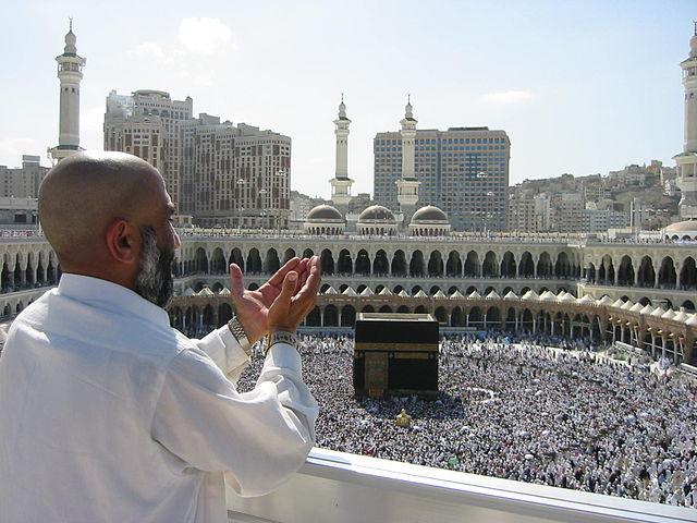 Masjid Al Haram, Mecca, Saudi Arabia