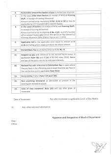 7thcpc-fixation-form-railway-employees-page2