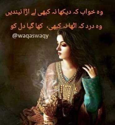 Wo Khawab K