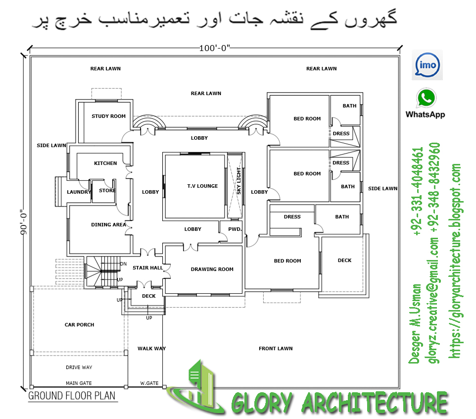 Glory Architecture 25x50 House Elevation Islamabad: 90x100 House Plan,150x100 House Plan,200x100 House Plan